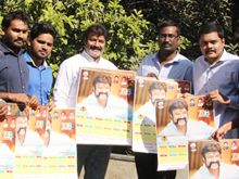 Balayya Yuvasena Calendar Launch Photos