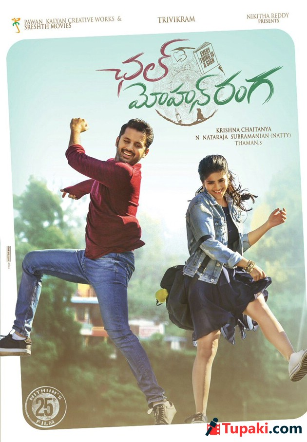 Chal Mohan Ranga First Look Photos