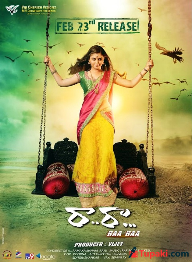 Ra Ra Movie Release Date Posters
