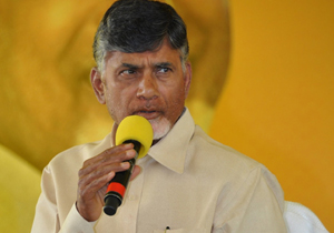 Chandrababu Naidu Japan Type of Protest for Andhra Special Status