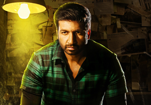 Gopichand Pantham First Look