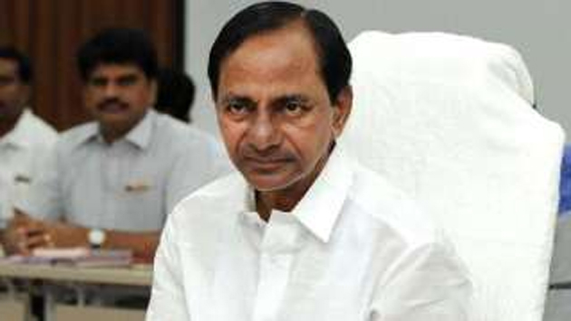 kcr-&-family-rule-in-telangana-ts-police-is-guards