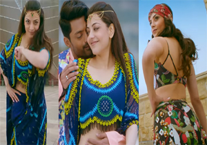 Most Wanted Abbayi Song Trailer From Kalyan Ram MLA Movie