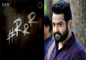 NTR Accepted for His Name Change as Rama Rao For #RRR