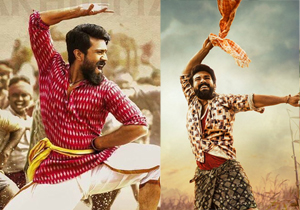Ram Charan Dont Know How to Wear Lungi