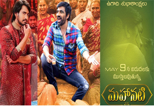 Summer Releases in Tollywood