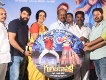 Gulebakavali Audio Launch Photos