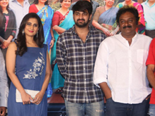 Ammammagarillu Teaser Launch Photos