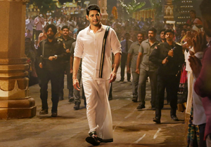 Mahesh Babu Doing Krishna Moments on Bharat Ane nenu Movie