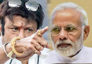 Modi On about Balakrishna Comments