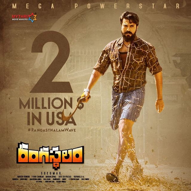 rangastalam telugu movie