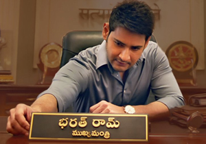 Tollywood Celebs Responds on About Mahesh Babu Bharat Ane Nenu