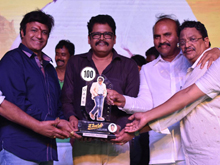 Jai Simha 100 Days Function Photos