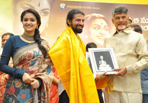 Mahanati Movie Team Meets Chandrababu Naidu Photos