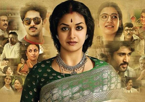 Mahanati Movie USA Theater List