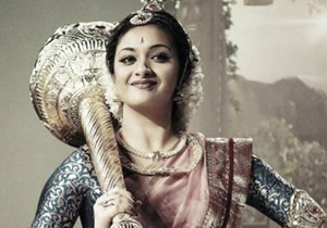 Mahanati Overseas Collections