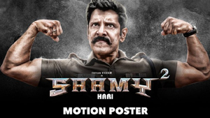 Saamy 2 First Look Motion Poster