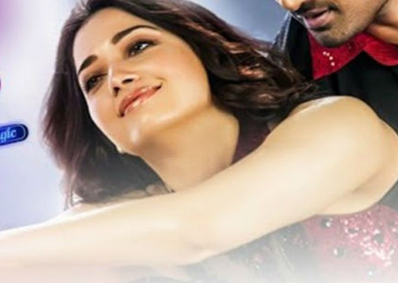 Tamanna Remuneration for Naa nuvve Movie