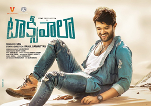 Taxiwaala Movie Release Date