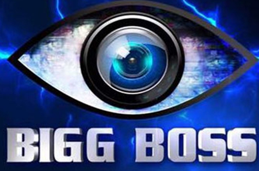 Telugu Bigg Boss Show Is Better than Other Languages Big Boss Show