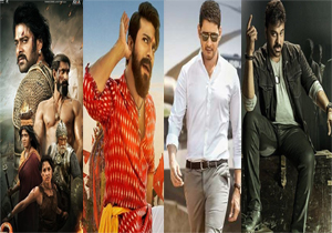 Tollywood Top 5 Movies