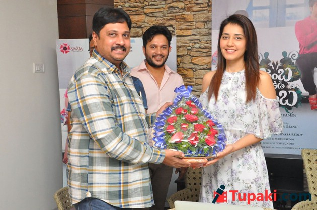 Jambalakidi Pamba Movie Lyrical Video song Launch by Raasi Khanna Photos