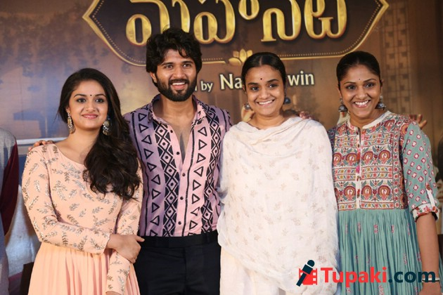 Mahanati Success Meet Photos
