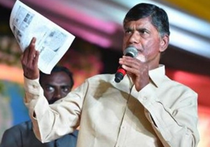 Chandrababu Naidu Call For Protest Against Central Govt