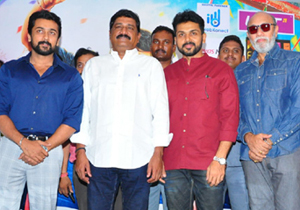 Chinna Babu Movie Press Meet At Vizag Green Park Hotel