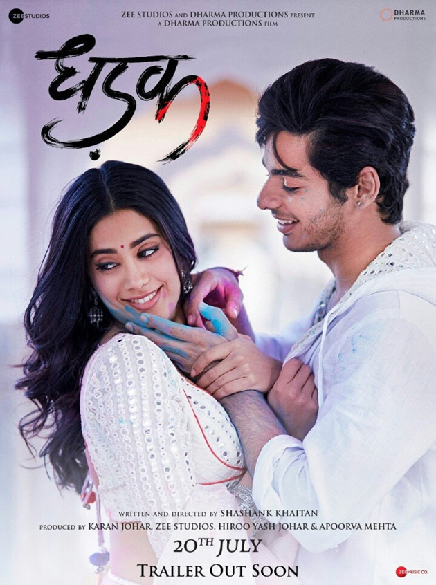 Jhanvi Kapoor Dhadak Movie Poster