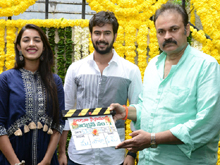 Nirvana Cinemas Production No 1 Movie Launch Photos