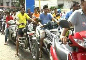 Raj Thackeray Birthday Gift Petrol On Discount For Today