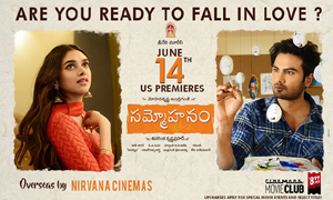 Sammohanam Movie USA Theatres List