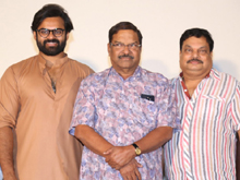 Tej I Love You Theatrical Trailer Launch
