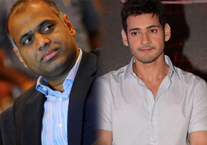 Who will Compensate 3 Crores for PVP Over Mahesh Babu 25th Movie?