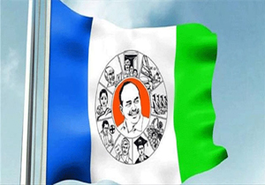 YSRCP Confidently wins Visakhapatnam in Next Elections