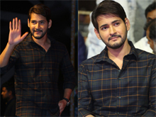 Mahesh Babu At Sammohanam Pre Release Event Photos