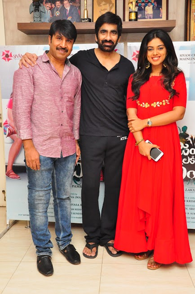Jamba Lakidi Pamba Theatrical Trailer Launch By Ravi Teja