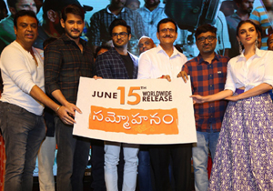 Sammohanam Movie Pre Release Event Photos