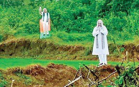 Cutouts of Narendra Modi and Amit Shah were used as scarecrows to scare the birds in the farm lands