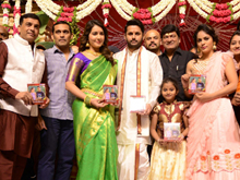 Srinivasa Kalyanam Audio Launch Photos - 02