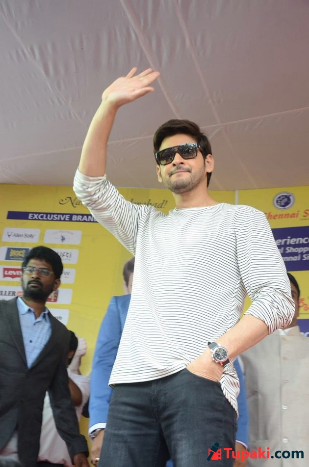 Mahesh Babu launches Chennai Silks At Kukatpally