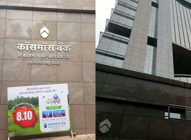 Cosmos Bank server hacked, 94 crore siphoned off in 2 days