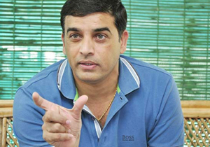 Dil Raju On About Movie Judgement
