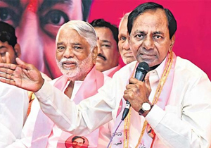 KCR Counter to Rahul Gandhi with Meeting