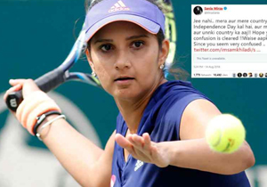 My Independence Day is tomorrow: Sania Mirza replies to troll