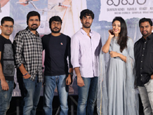 Paper Boy Movie Trailer Launch