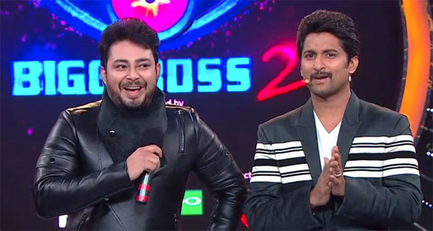 bigg-boss-2-telugu-natural-star-nani-host-tanish-s
