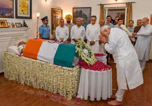 Tributes to Atal Bihari Vajpayee  Photos