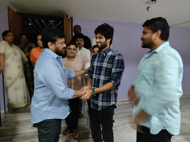 Chiranjeevi Watched Geetha Govindam Movie Photos